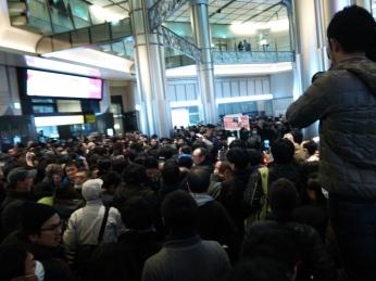 Inside Marunouchi South Exit